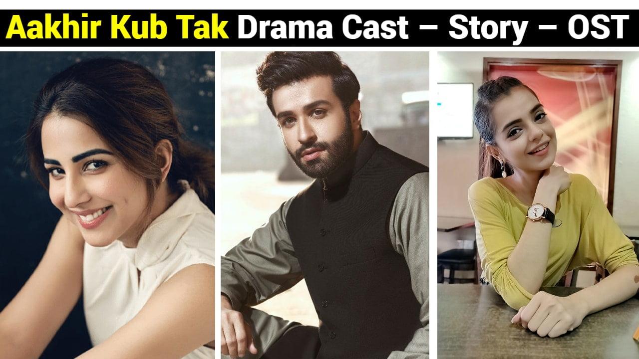 Aakhir Kub Tak Drama Cast – Story – OST