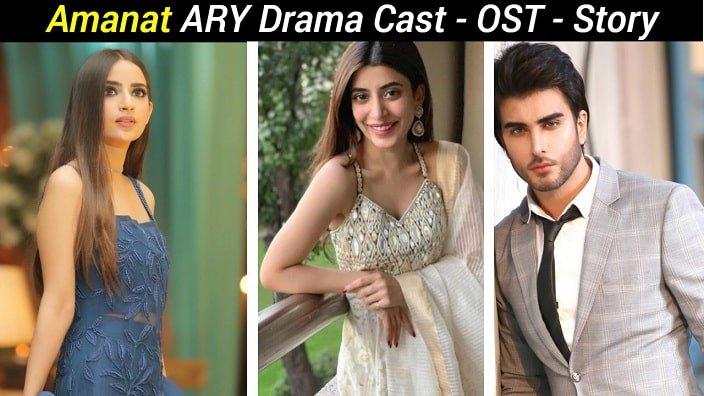Amanat ARY Drama Cast