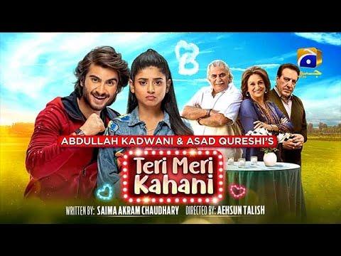 Teri Meri Kahani Telefilm Cast
