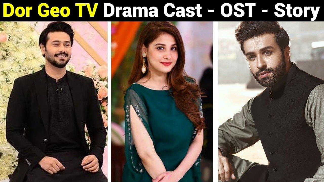 Dor Geo TV Drama Cast- OST - Story - Teaser