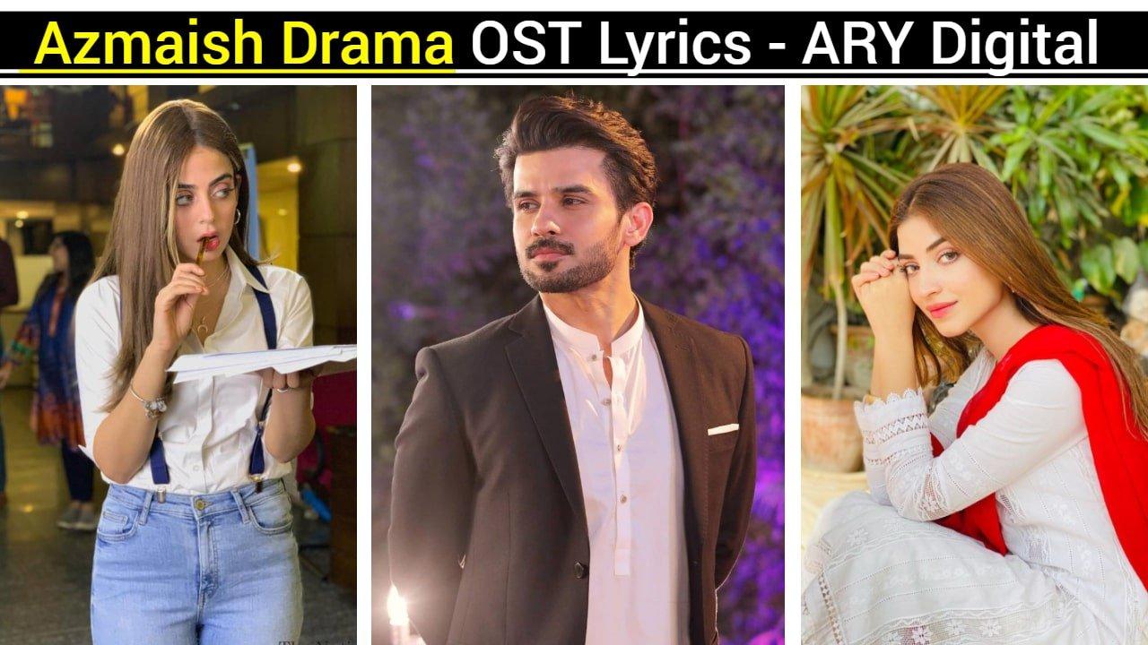 Azmaish Drama OST Lyrics