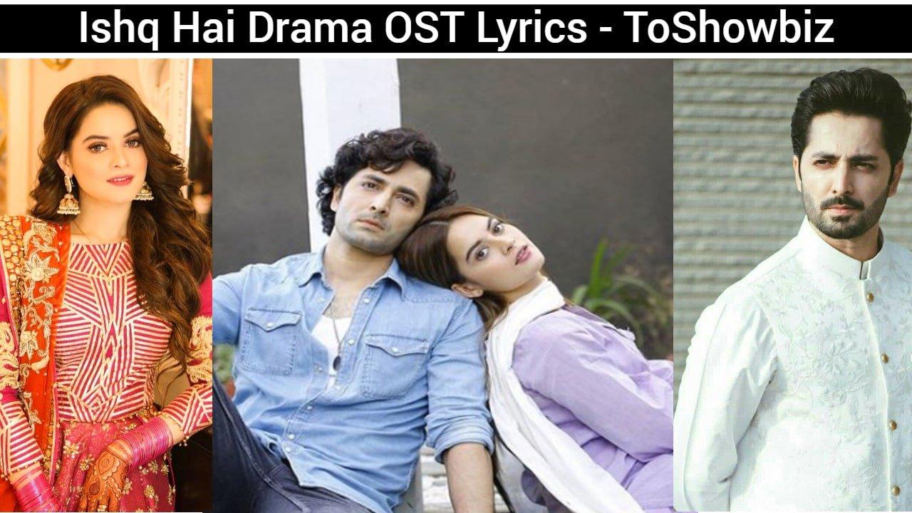 Ishq Hai Drama ost lyrics