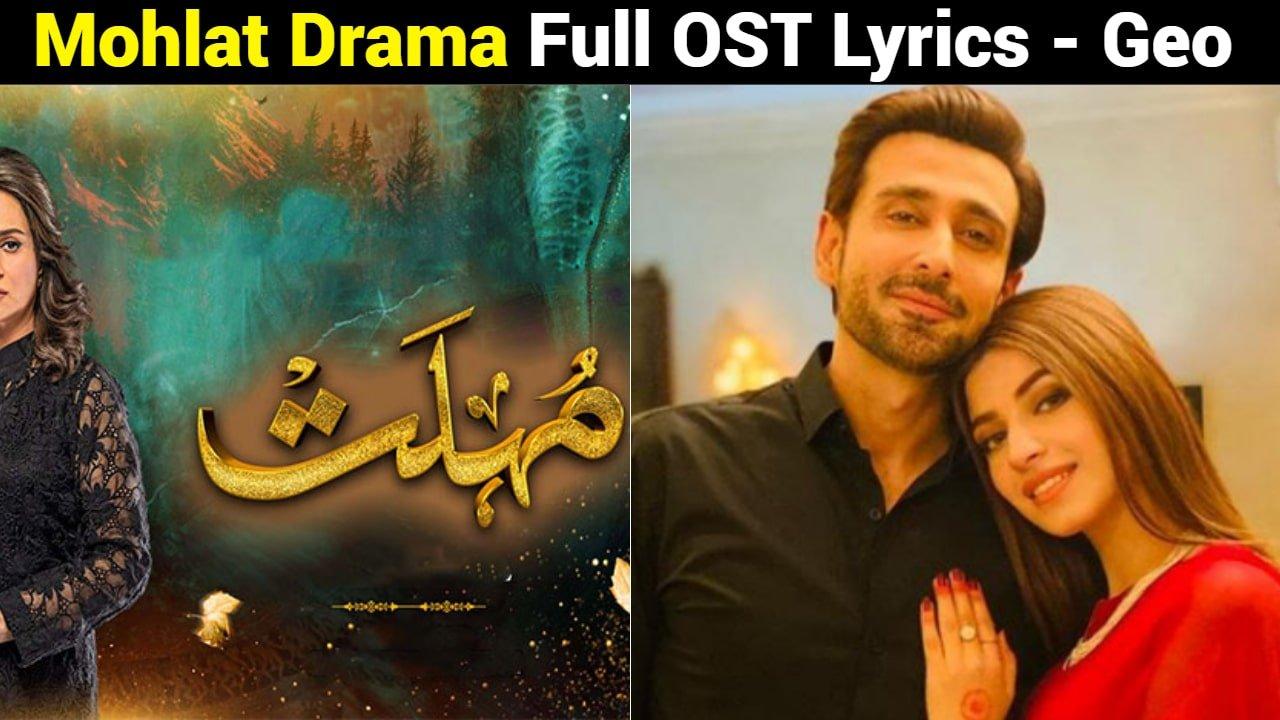Mohlat Drama OST Lyrics - Mohlat Drama Cast