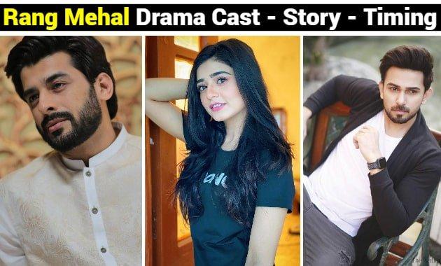 Rang Mehal Drama Cast