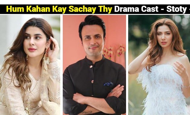 Hum Kahan Kay Sachay Thy Drama Cast - Stoty - Timing-ost