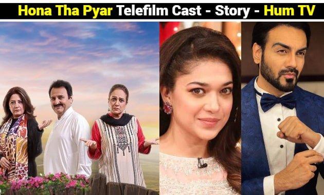 hona tha pyar telefilm cast- story-timing-toshowbiz.com