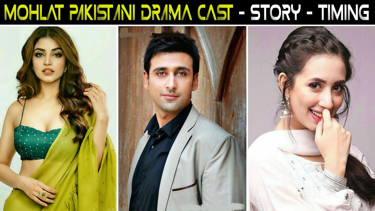 Mohlat Pakistani Drama Cast - Story - Timing
