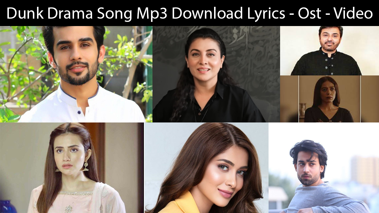 Dunk Drama Song Mp3 Download