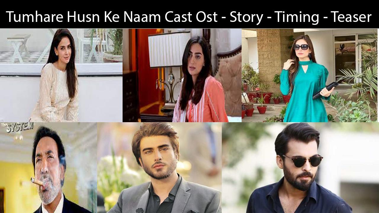 Tumhare Husn Ke Naam Cast