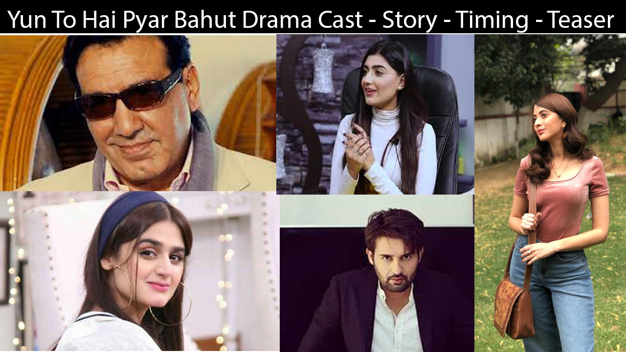 Yun To Hai Pyar Bahut Drama